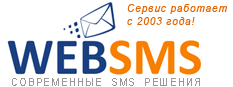 WEBSMS - short message service operator